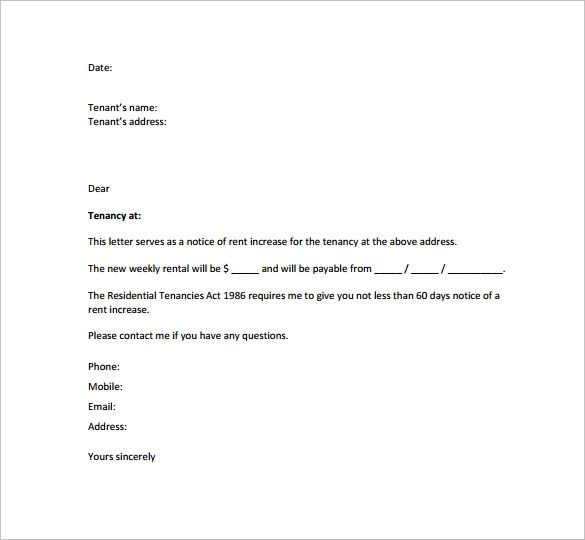 sample rent increase letter template