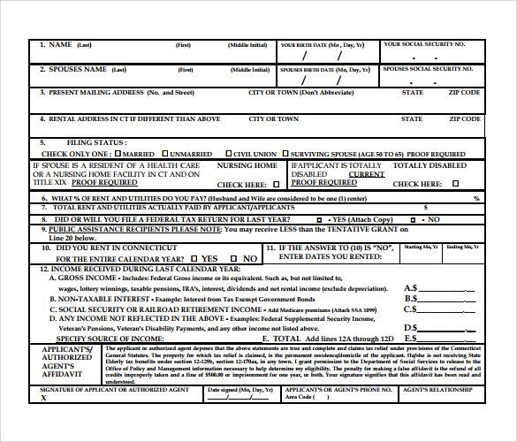 application for rent form