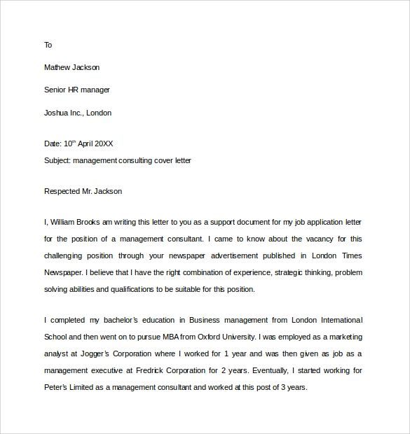 management consulting cover letters