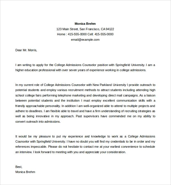 college admission cover letter sample