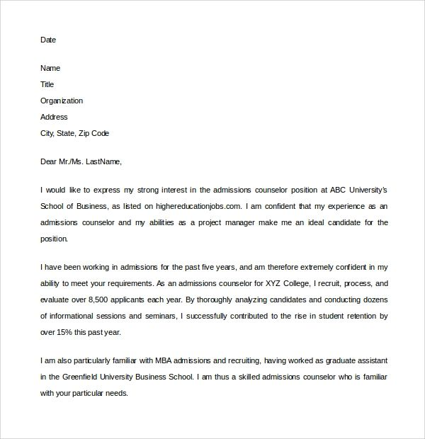 college admissions cover letter