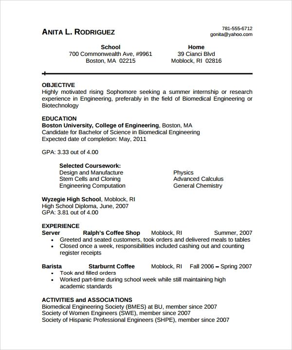 resume templates biomedical engineer