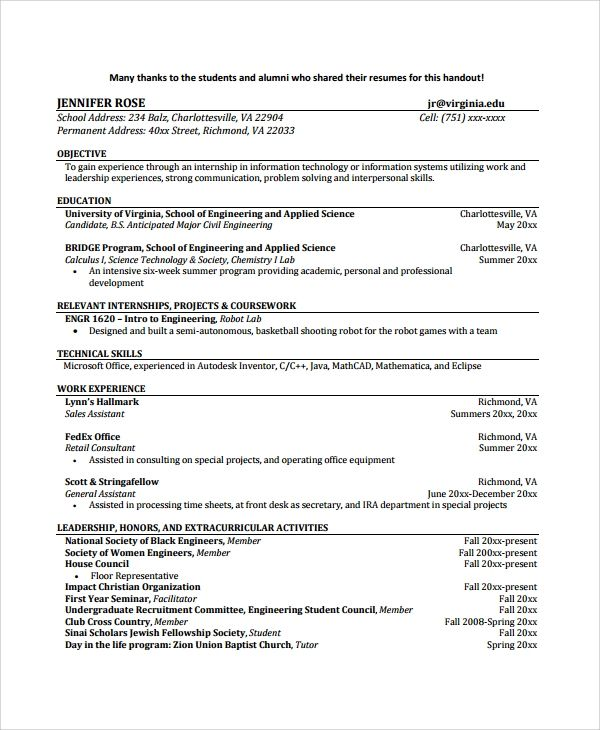 resume sample for experienced service engineer