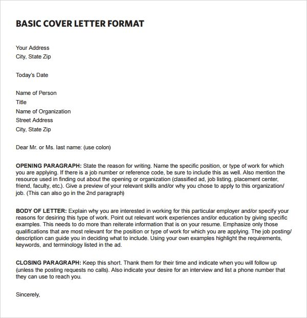 event planning cover letter