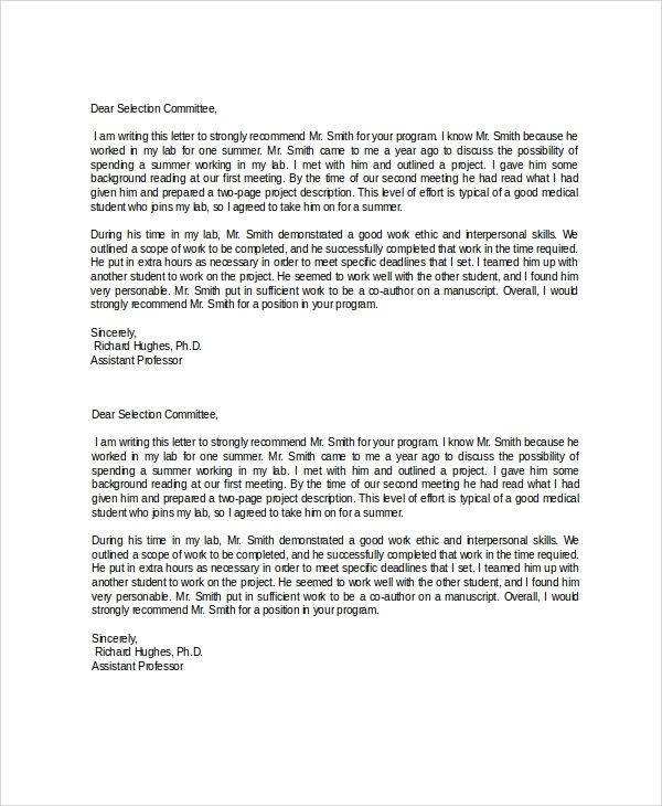 letter of recommendation academic