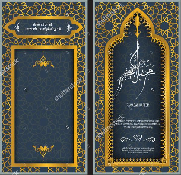 10+ Religious Brochures Sample Templates