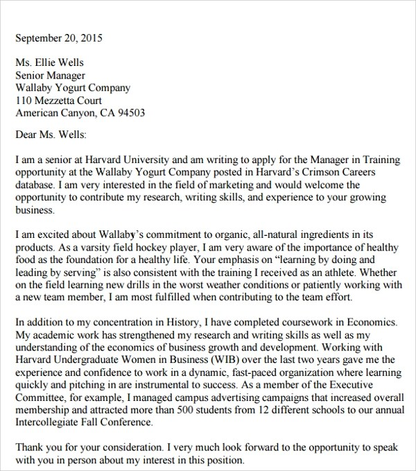 Resumes And Cover Letters Harvard Ocs Sample Social Worker Cover Letter 9 Documents In Pdf Word