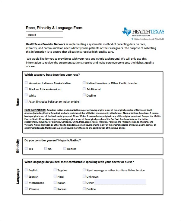 Enrolment form template resume templateasprovider registration form dance team registration form 8 team enrolment form template altavistaventures Gallery