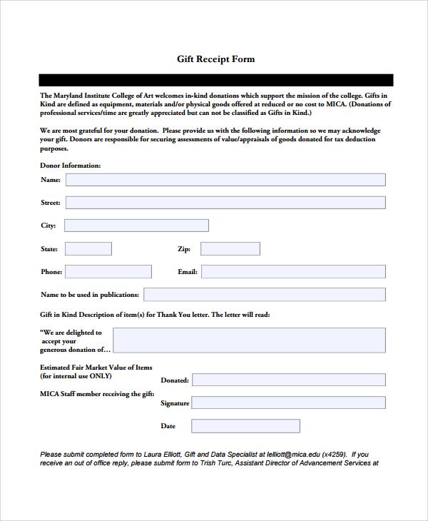 digital receipt template