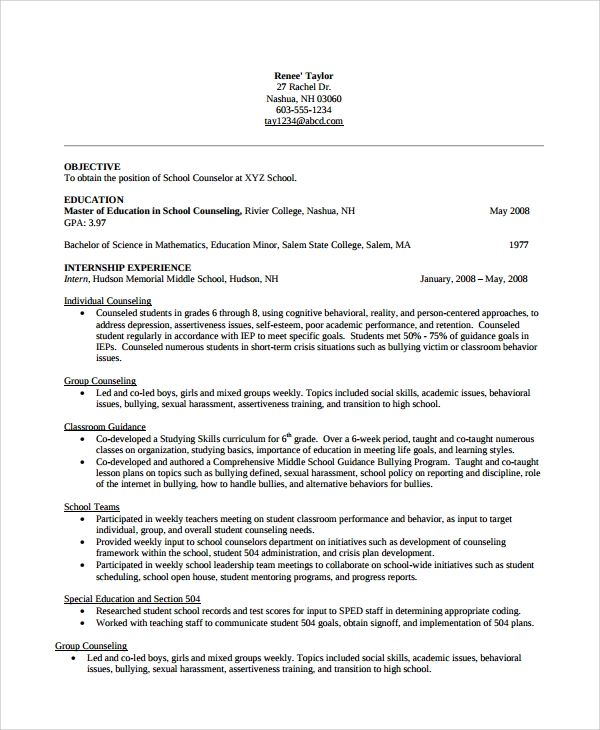 resume sample guidance counselor