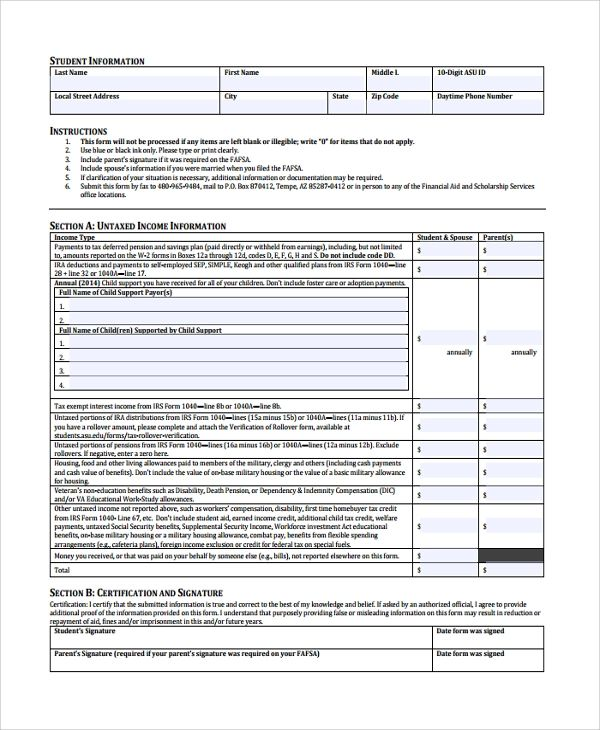 job verification template