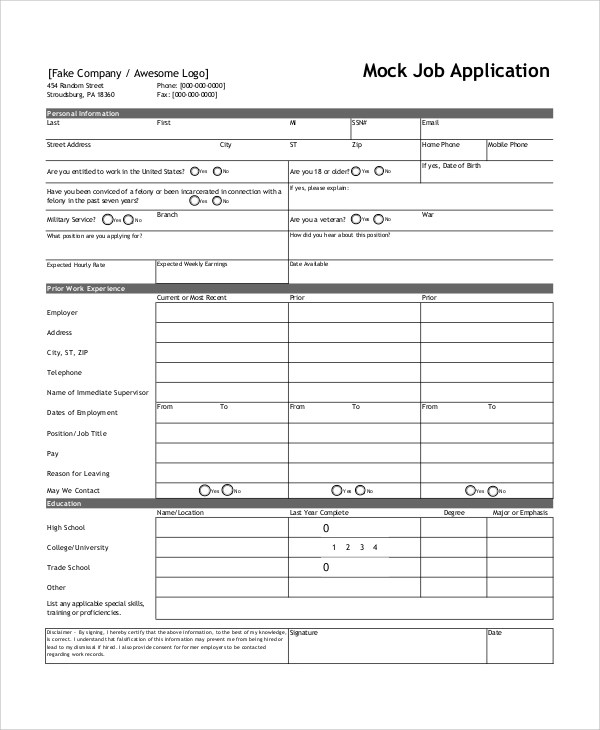 Job Application Template Printable Restaurant Job Application - printable job application form