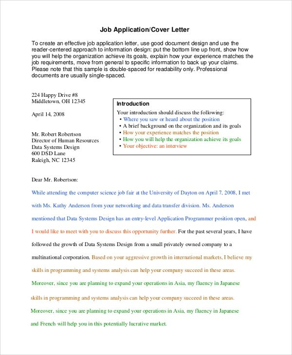 job application resume cover letter examples