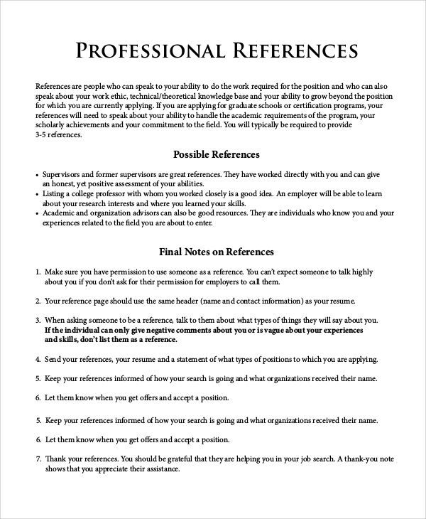reference list example for resume