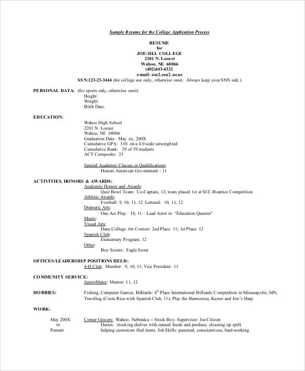 resume examples for applying to college