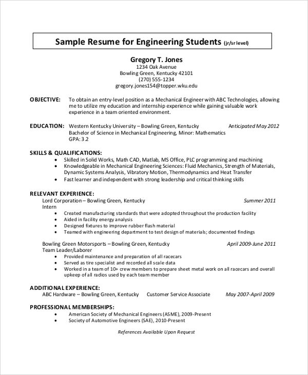 sample mechanical engineer resume skills