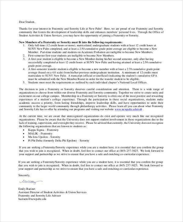 fraternity recommendation letter