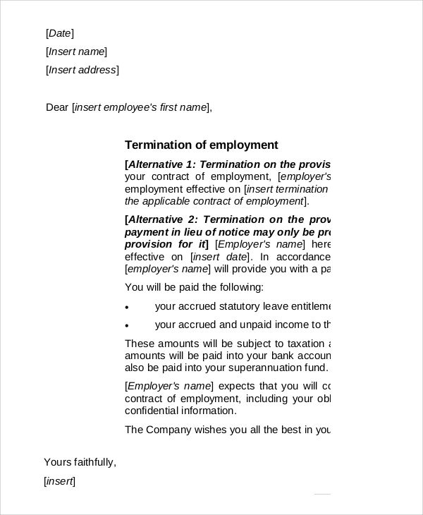 samples of termination letters to employee