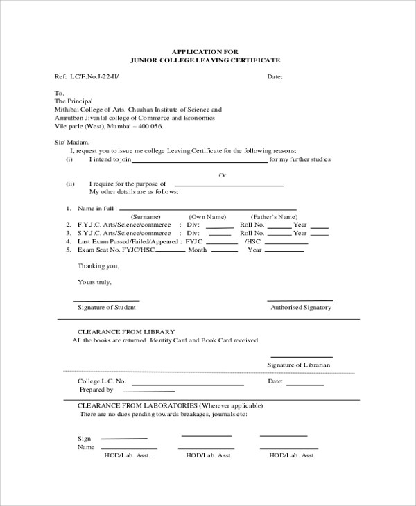 application for college transfer