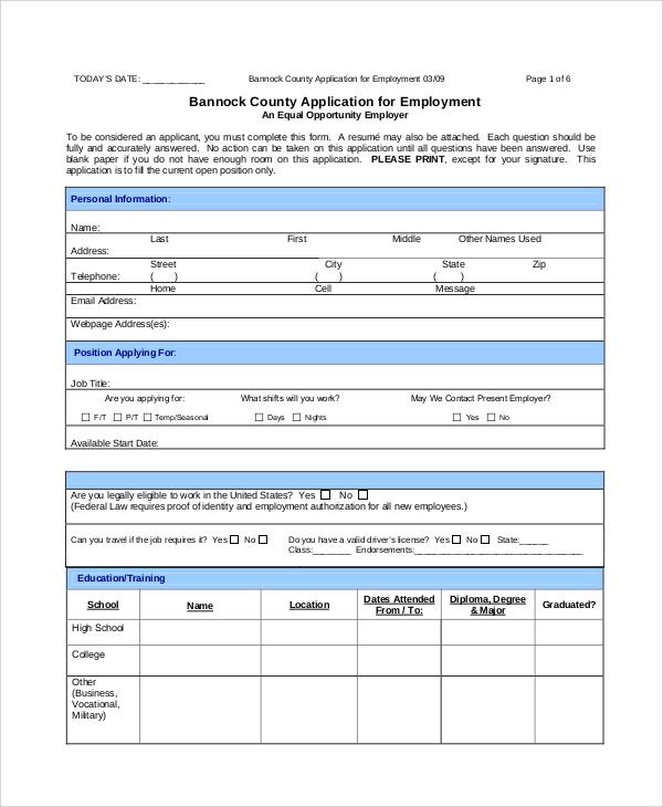 employees application form - Ozilalmanoof