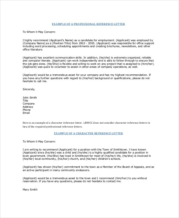 7+ Sample Professional Reference Letters Sample Templates - example of reference letters