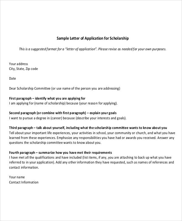 sample loan application