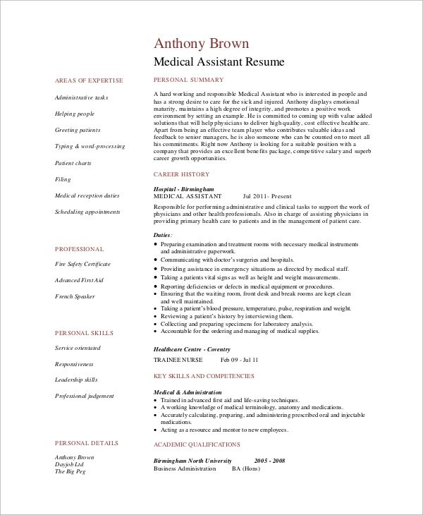 resume profile medical assistant
