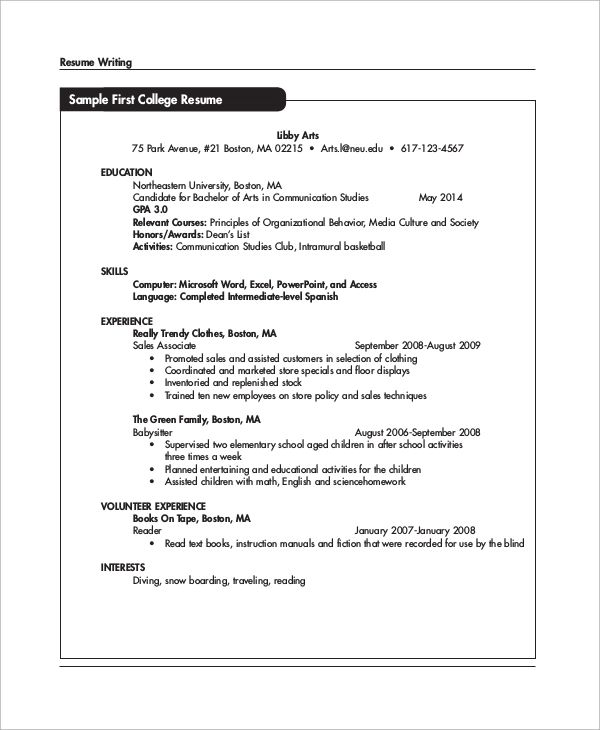 resume objective college student