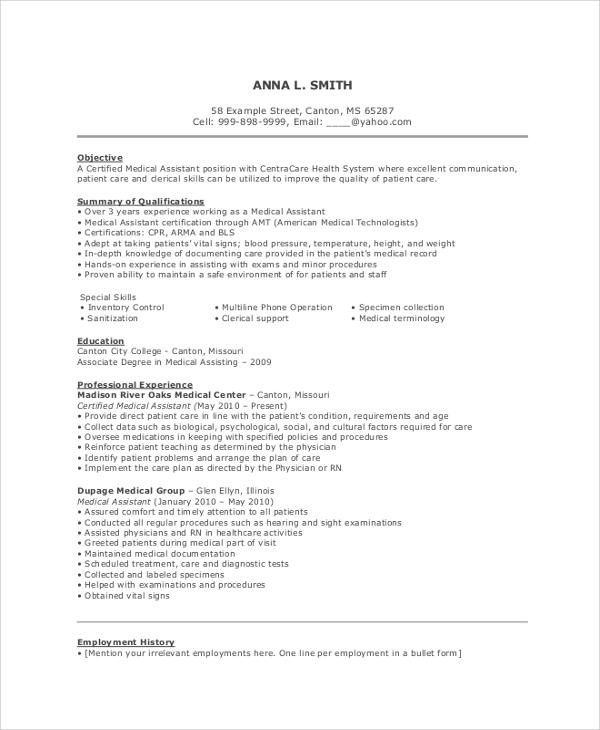 sample objective for resume for site merchandiser