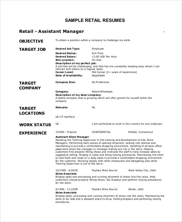 resume objective for retail sales position