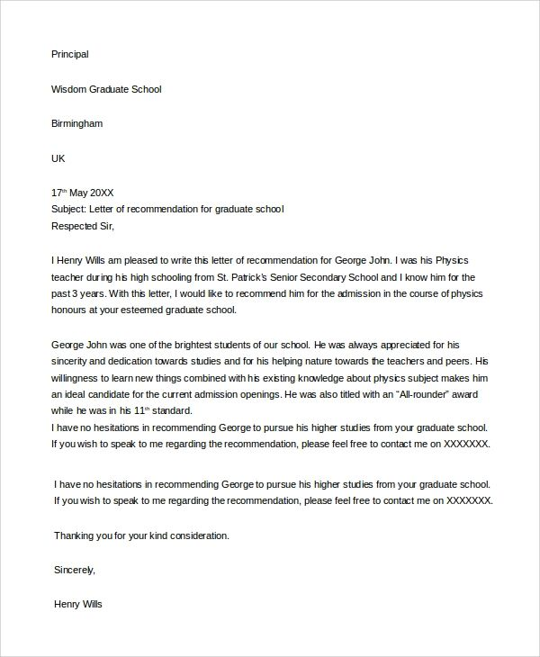 template for letter of recommendation for graduate school from employer
