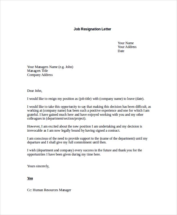 Resignation Letter Career Change - Resume Examples | Resume Template