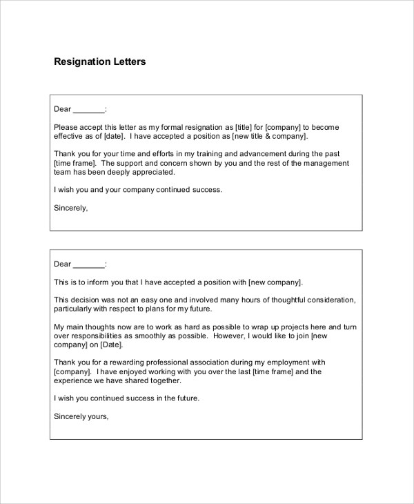 format of resignation letter due to higher studies sample resignation letter to carry on further studies