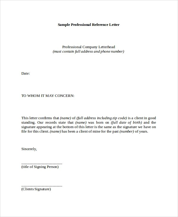 Professional Reference Letter Sample Graduate School | Create