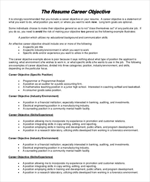 resume objectives statement examples