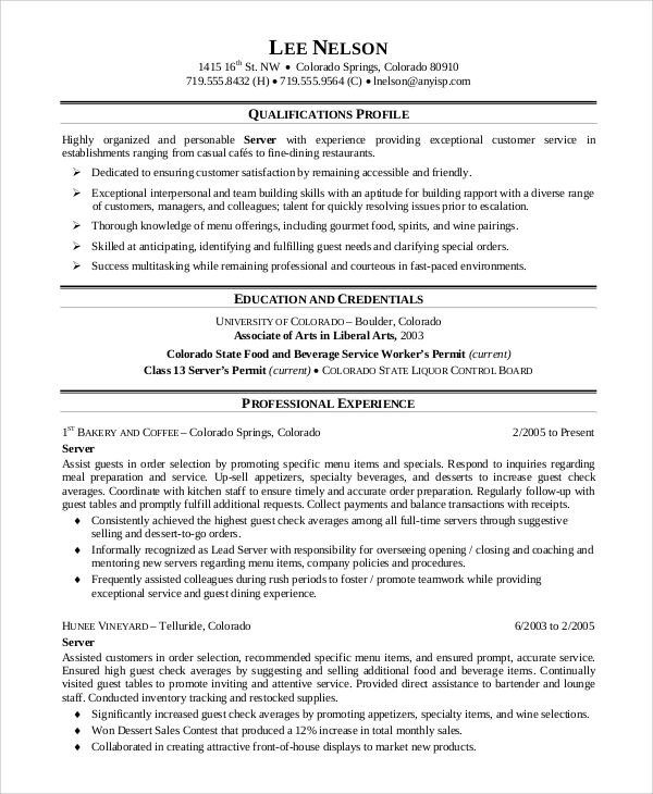 professional banquet server resume sample