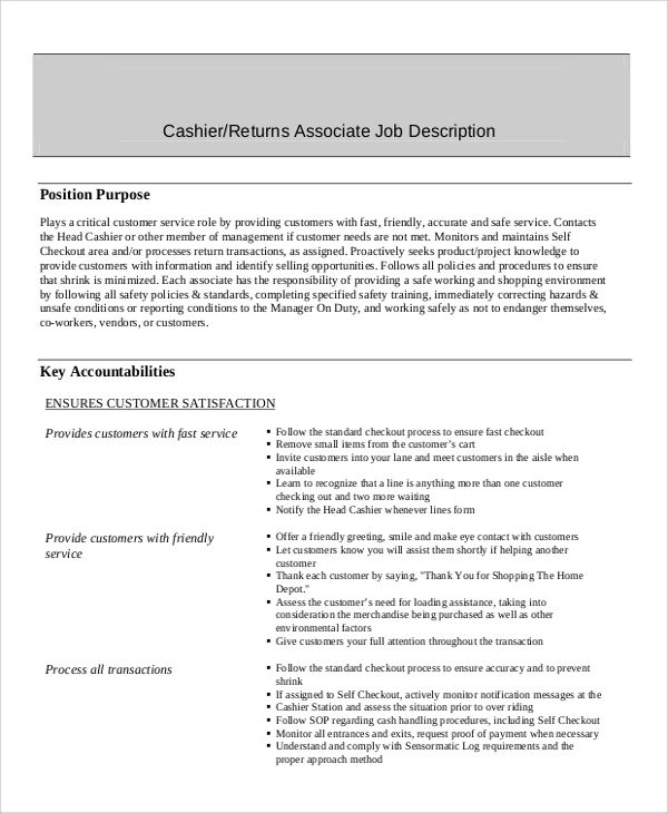 home depot cashier job description for resume