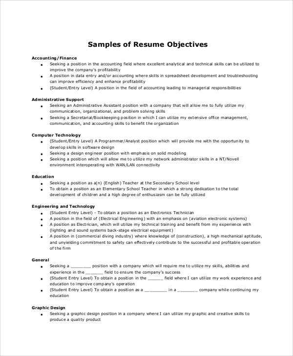 general resume objective examples administrative assistant