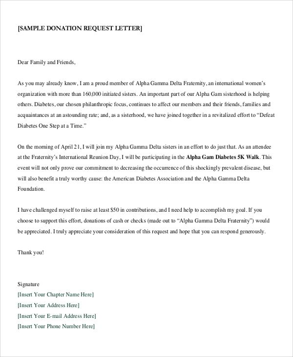 sample letter requesting a donation for non profit
