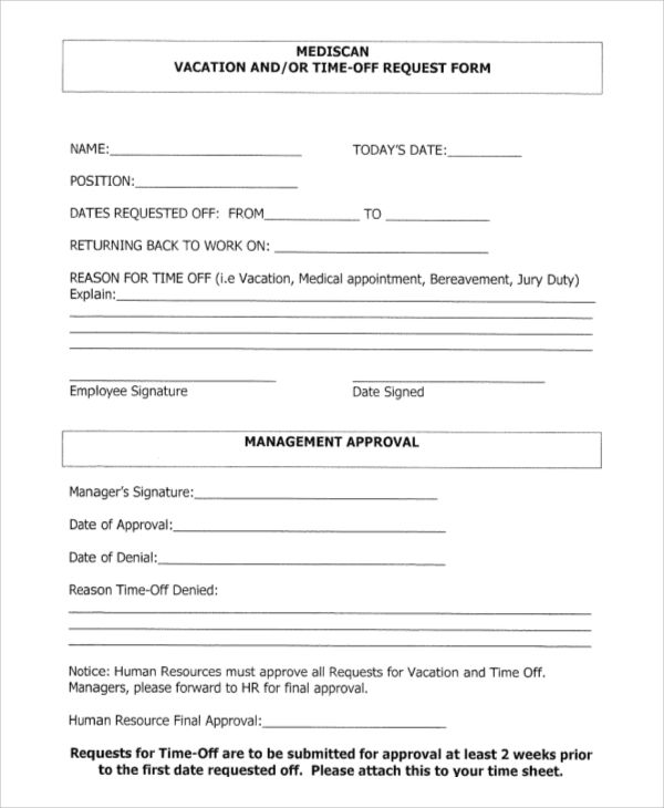 vacation request form templates