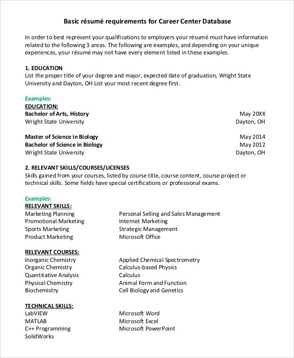 objective example for a resumes