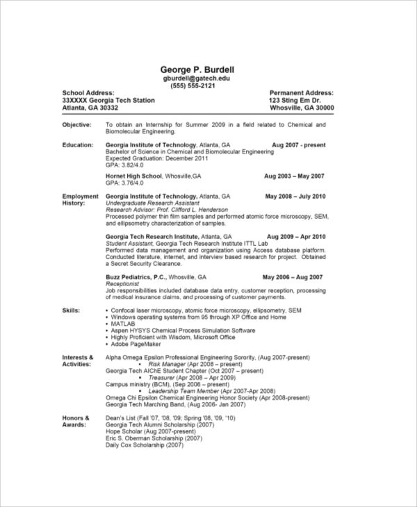 should resume and cover letter be in same file