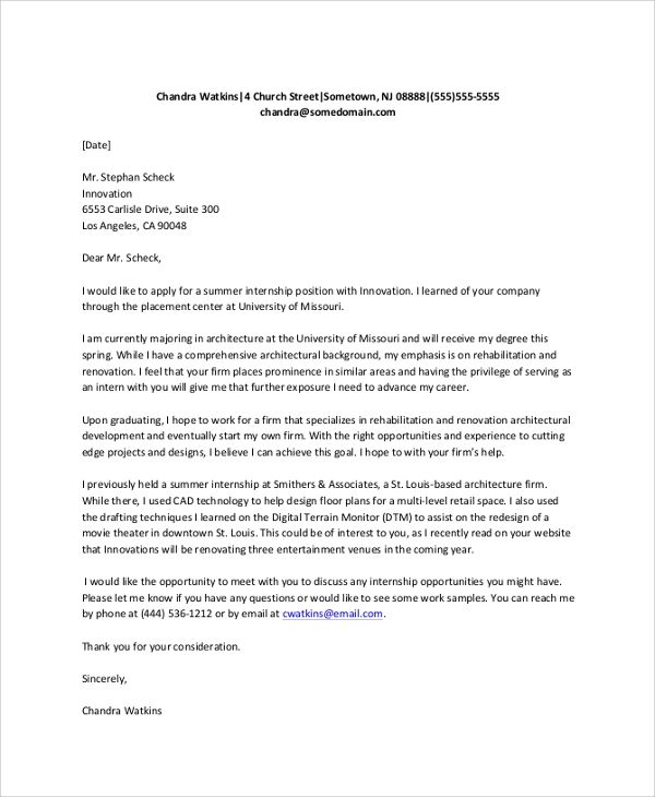 internship cover letter with no experience