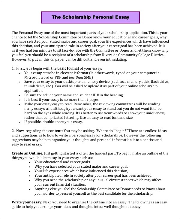 community service scholarship essay examples of homework folders - Scholarship Essay Example