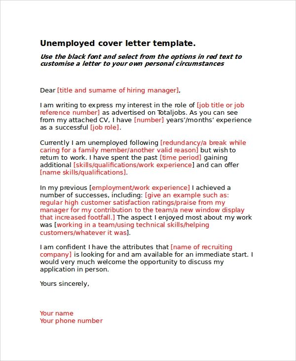 unemployed cover letter examples