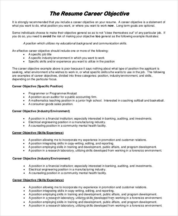 specific resume objectives examples
