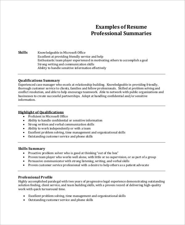 resume samples with skills summaries