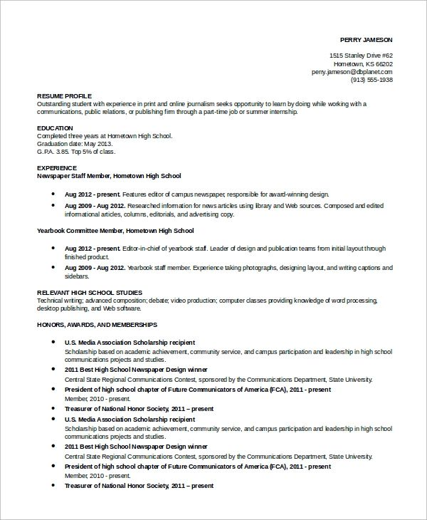 objective part of resume example