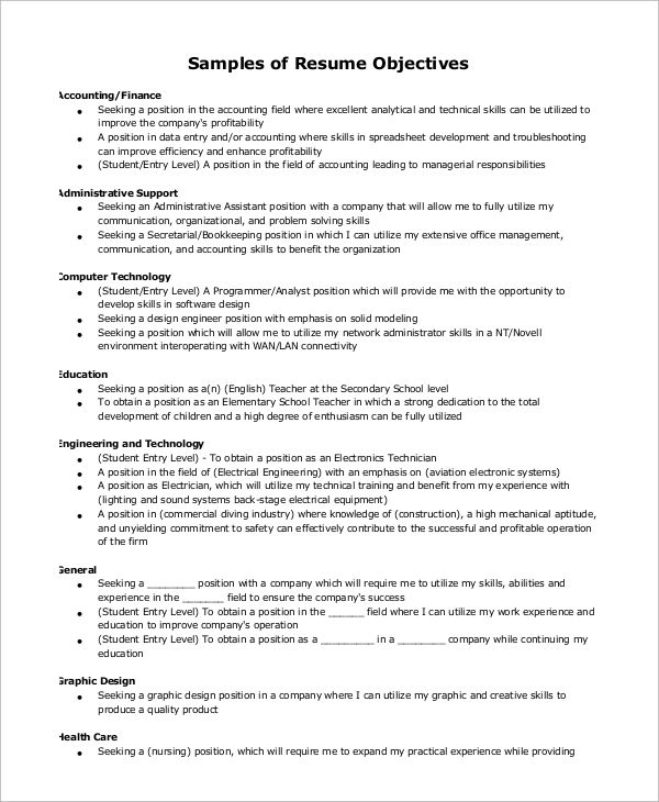 short objective for resume samples