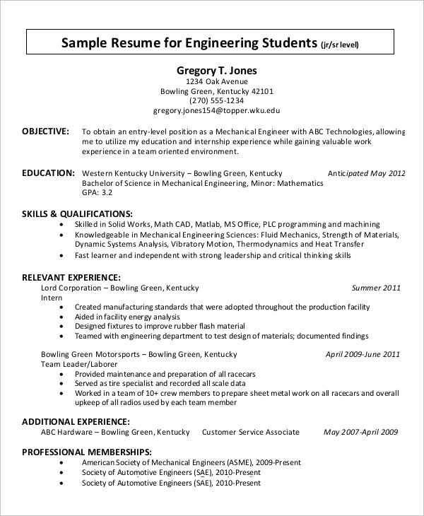 resume examples 2016 for college students